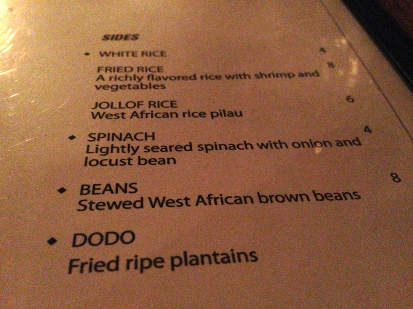 The concrete jungle new york afrolems nigerian food blog for African cuisine menu
